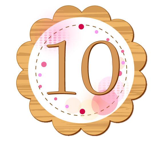 10の数字が円の中央に書いてあるイラスト