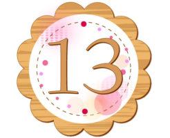 13が中心に書いてある円型のイラスト