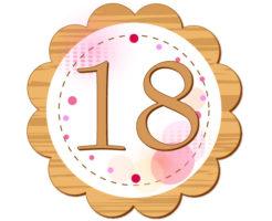18という数字が真ん中に書いてあるイラスト