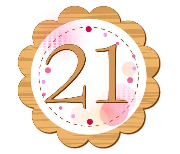 21が書かれている円型のイラスト