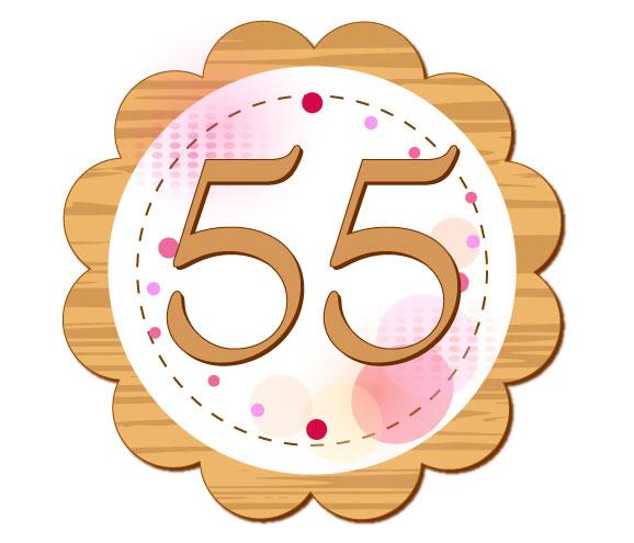 エンジェルナンバー555の意味は「人生の大きな変化」