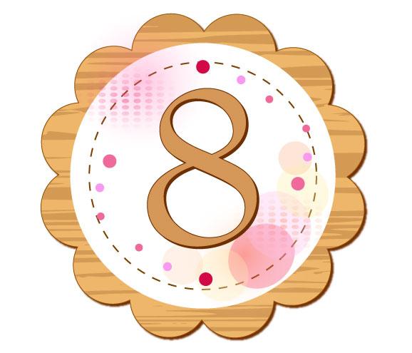 エンジェルナンバー8の意味は「繁栄・豊かさ」