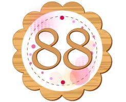 88という数字が丸型の中に書いてあるイラスト