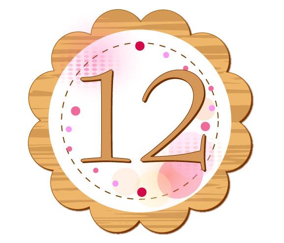12の数字が円の中心に描かれているイラスト