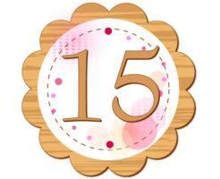 15という数字が円の中に書いてあるイラスト