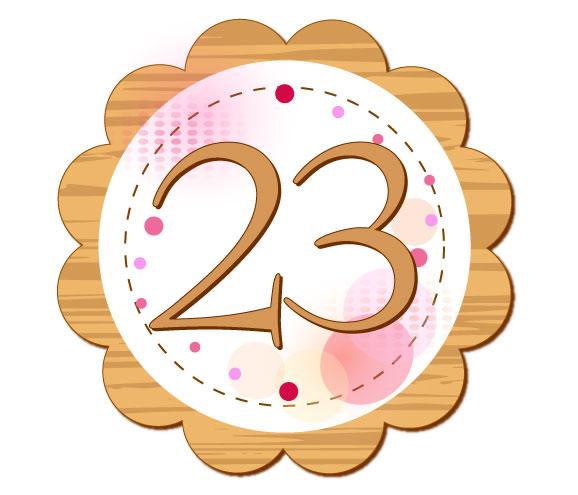 23の数字が円の中心に描かれているイラスト