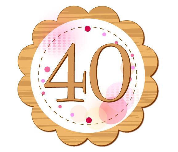 40という数字が書いてあるイラスト