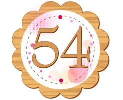 54と中心に書いてある円形のイラスト