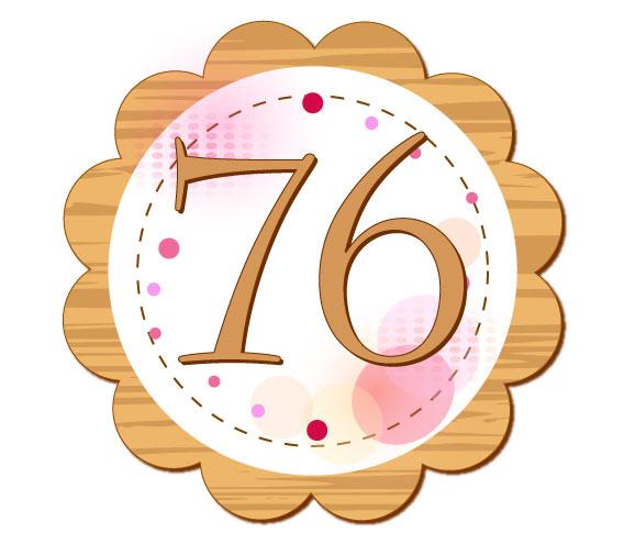 76の数字が真ん中に書いてある丸い形のイラスト