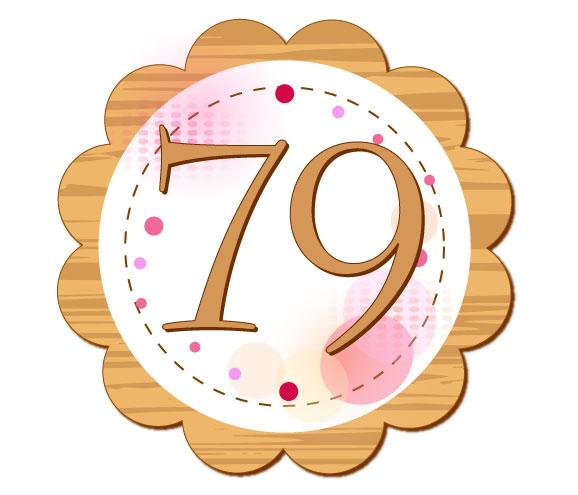 79の数字が円型の真ん中に書いてあるイラスト