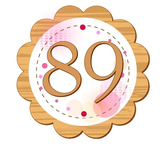 89の数字が円の中に書いてあるイラスト