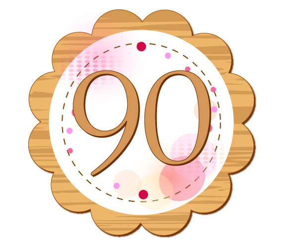 90と書かれている円型のイラスト