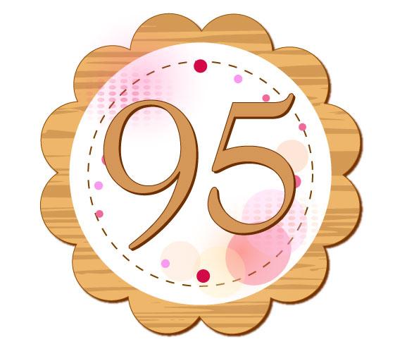 95という数字が丸型の中に書いてあるイラスト
