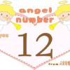 数字の12と天使が描かれているイラスト