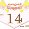 数字の14と天使が描かれているイラスト