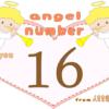 数字の16と天使が描かれているイラスト