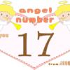 数字の17と天使が描かれているイラスト