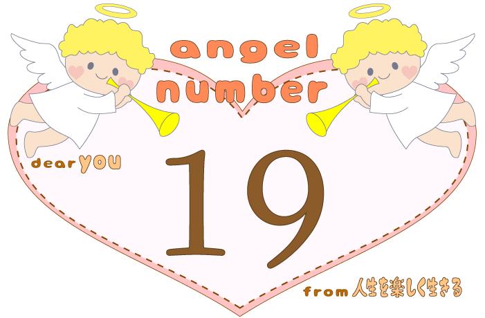 数字の19と天使が描かれているイラスト