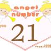 数字の21と天使が描かれているイラスト