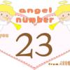 数字の23と天使が描かれているイラスト