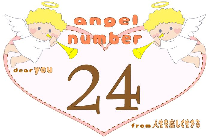 数字の24と天使が描かれているイラスト