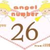 数字の26と天使が描かれているイラスト