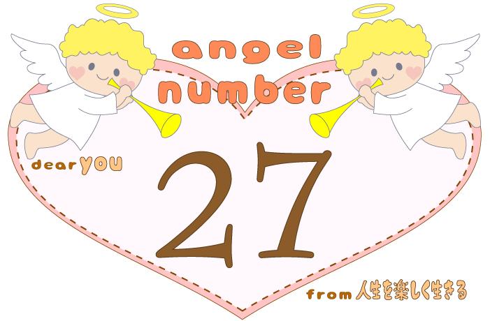 数字の27と天使が描かれているイラスト
