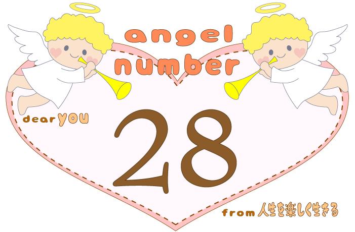 数字の28と天使が描かれているイラスト