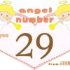 数字の29と天使が描かれているイラスト