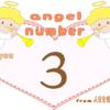 数字の3と天使が描かれているイラスト