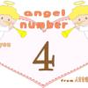 数字の4と天使が描かれているイラスト