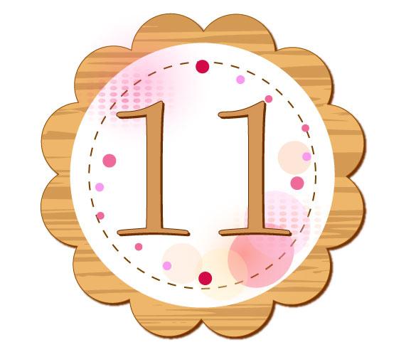 エンジェルナンバー11の意味は「あなたの願いが急速に現実化」