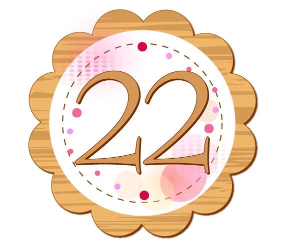 エンジェルナンバー22の意味は「信じる心を持ち続けて」
