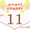 数字の11と天使が描かれているイラスト