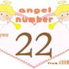数字の22と天使が描かれているイラスト