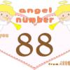 数字の88と天使が描かれているイラスト