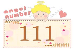数字の111と天使が描かれているイラスト
