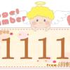 数字の1111と天使が描かれているイラスト