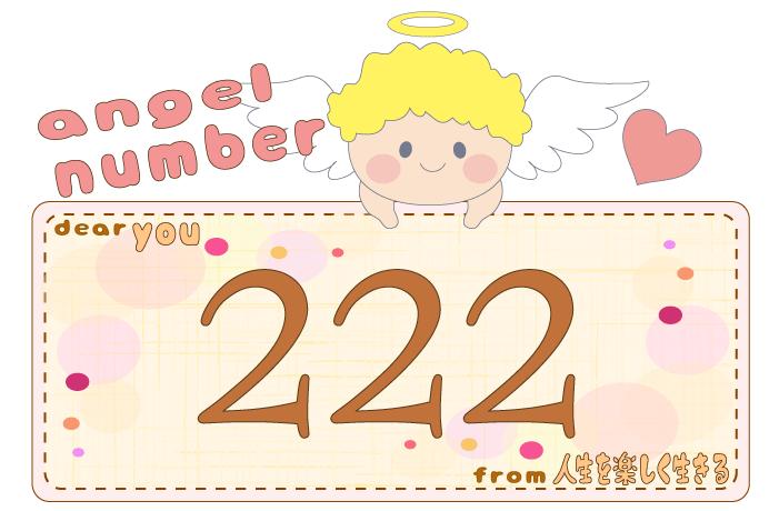 数字の222と天使が描かれているイラスト