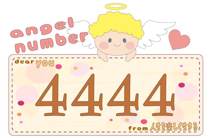 数字の4444と天使が描かれているイラスト