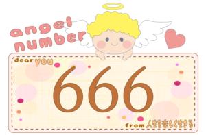 数字の666と天使が描かれているイラスト