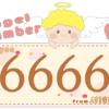 数字の6666と天使が描かれているイラスト