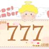 数字の777と天使が描かれているイラスト