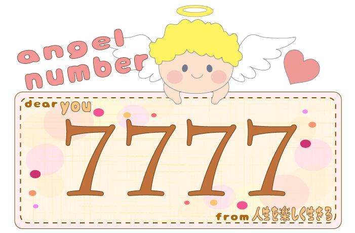 数字の7777と天使が描かれているイラスト