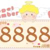 数字の8888と天使が描かれているイラスト