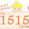 数字の1515と天使が描かれているイラスト