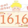 数字の1616と天使が描かれているイラスト