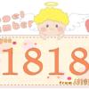 数字の1818と天使が描かれているイラスト