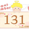 数字の131と天使が描かれているイラスト