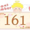 数字の161と天使が描かれているイラスト